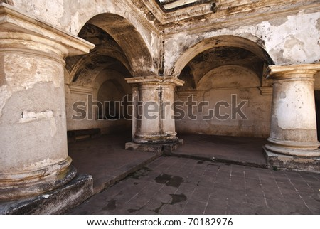 Courtyard of Capuchins Monastery in Antigua de Guatemala, Guatemala - stock photo
