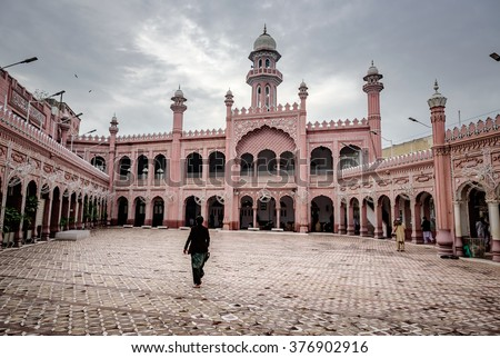 Courtyard of Sunehri mosque in the historic city of Peshawar, Pakistan. - stock photo