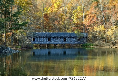 Covered Bridge at Green Mountain Nature Trail in Foley, Alabama