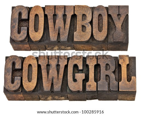 cowboy and cowgirl - isolated words in vintage letterpress wood type, French Clarendon font popular in western movies and memorabilia - stock photo