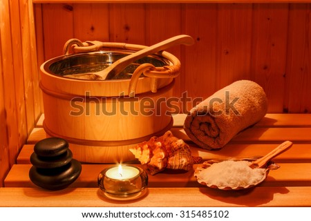 cozy atmosphere in the sauna at a spa area of wellness hotel. recreation and relax from everyday life. - stock photo