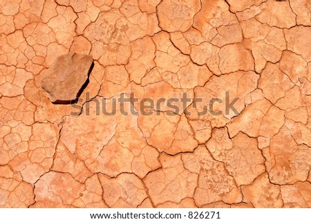 Cracking Up:A conceptual image to indicate stress, cracking under pressure, or as a texture/BG.