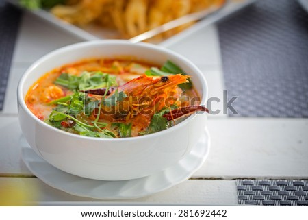 Creamy Tom Yum Kung , Thailand sour and spicy shrimp soup - stock photo