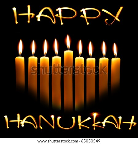 Created by light text Happy Hanukkah and candles over black background - stock photo
