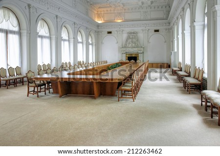 CRIMEA, LIVADIA - May 08.2009: Former residence of the Russian emperors and venue of leaders of countries of AntiHitler coalition in the war-time - stock photo