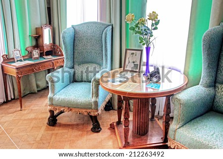 CRIMEA, LIVADIA - May 08.2009: Former South residence of the Russian emperors. Living room - stock photo