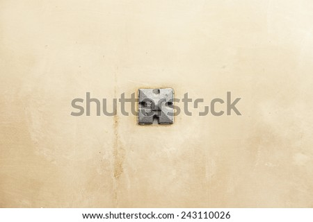 Crimp on a metal wall, detail of a decorated wall, textured background - stock photo