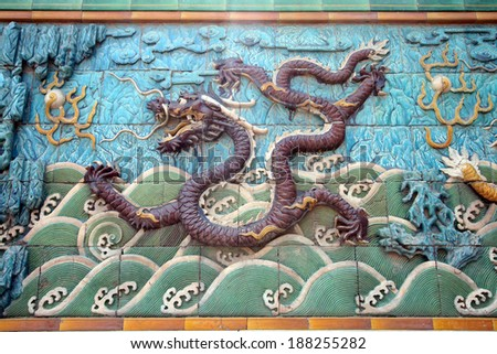 Crimson Dragon on the Nine Dragon Wall, Forbidden City, China