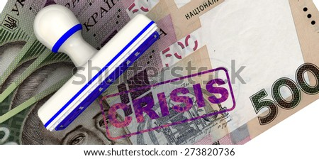 Crisis. Seal and imprint on the banknote