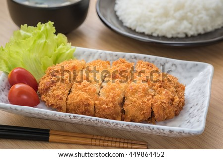 Crispy fried pork with rice and soup, Japanese food