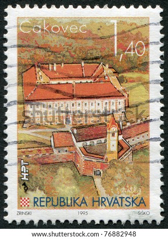 CROATIA - CIRCA 1995: Postage stamps printed in Croatia, shows the old city Cakovec, circa 1995