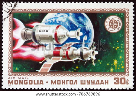 apollo soyuz space test project stamp - photo #20