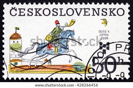 CROATIA ZAGREB, 18 OCTOBER 2015: a stamp printed in Czechoslovakia shows Castle, Illustration by Oleg K. Zotov, circa 1983 - stock photo