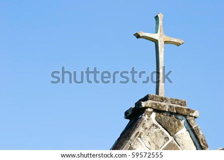 Cross on the top of old church. Taiwan, Asia. - stock photo