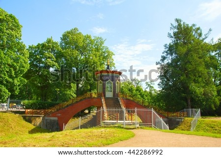 Cross the bridge in Alexander Park in Tsarskoye Selo