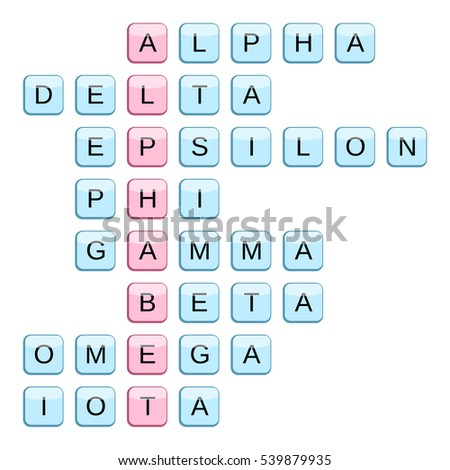 Crossword Word Alphabet Names Greek Letters Stock Illustration