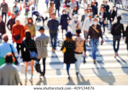 Crowded street in Japan, blurred background - stock photo