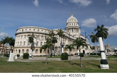 Cuba Capitol - stock photo