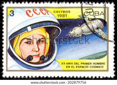 CUBA - CIRCA 1981: a postage stamp printed in Cuba showing an image of woman astronaut Valentina Tereshkova, circa 1981. - stock photo