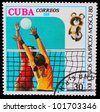 CUBA - CIRCA 1980: A stamp printed in CUBA, devoted Olympic Games in Moscow (1980), woman playing volleyball, bear symbol, circa 1980 - stock photo