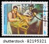 CUBA - CIRCA 1977: A stamp printed in the CUBA, picture Jugadores de domino Pintores Cubanos, circa 1977 - stock photo