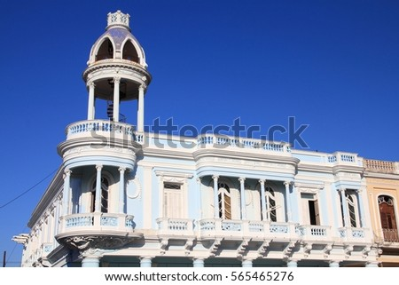 Cuba colonial architecture - Old Town of Cienfuegos (UNESCO World Heritage Site).