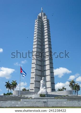 CUBA, HAVANA - May 12, 2009: The Jose Marta Memorial, a memorial to Jose Marta, a national hero of Cuba, located on the Plaza de la Revolucion in Havana, Cuba on May 12, 2009 - stock photo