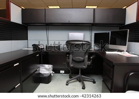 Cubicle in office - stock photo
