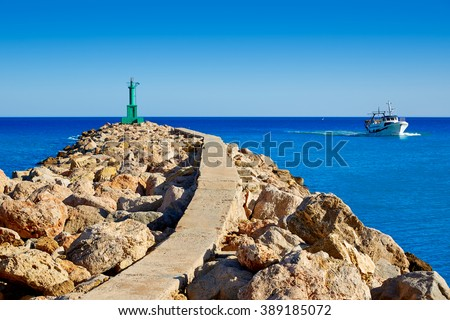 Cullera Xuquer river mouth Jucar in Valencia of Spain