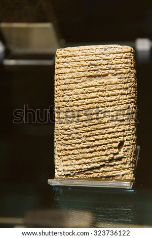 Cuneiform tablets from the ancient Middle East,  Museum of Anatolian Civilization,  Ankara, Turkey - stock photo