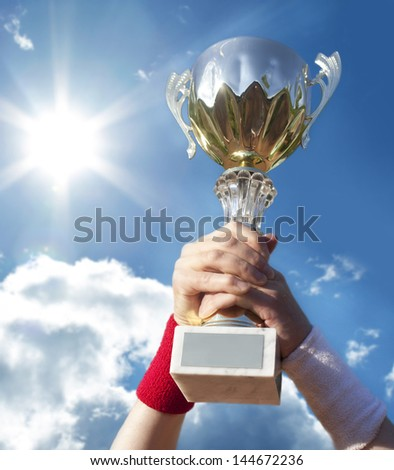 Cup for the first place. - stock photo