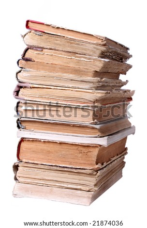 cup of vintage books - stock photo