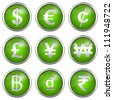 Currency Symbols Present By Circle Glossy Green Icon With Silver Border Plate Isolated on White Background - stock photo