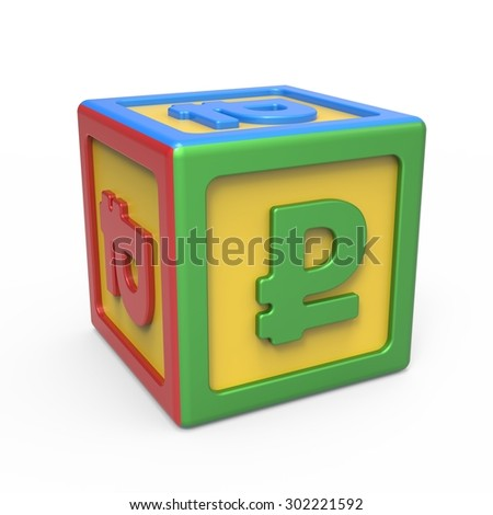 Currency toy block - Russian Rouble