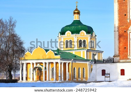 Current Orthodox Church of the seventeenth century - stock photo