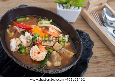 Curry spicy food Thailand