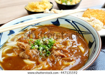 Curry Udon - stock photo