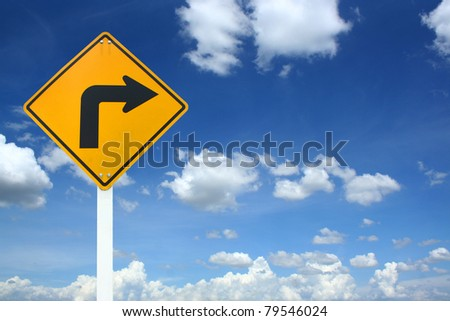 curved sign - stock photo