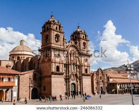 CUSCO, PERU - AUGUST 17, 2006: Cathedral of Santo Domingo in Cusco, Peru. The building was completed in 1654, almost a hundred years after construction began. - stock photo