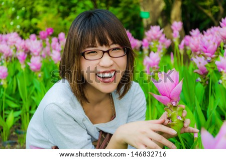young siam tulip stock photos images pictures shutterstock. Black Bedroom Furniture Sets. Home Design Ideas
