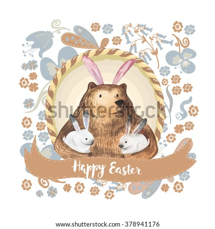 Cute bear and his little bunnies. Hand Drawn Watercolor illustration. Happy Easter Card