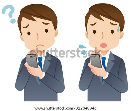 "cute business man ""smart phone"" - stock photo"