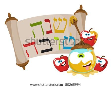 Cute cartoon Jewish New year apples and honey - stock photo