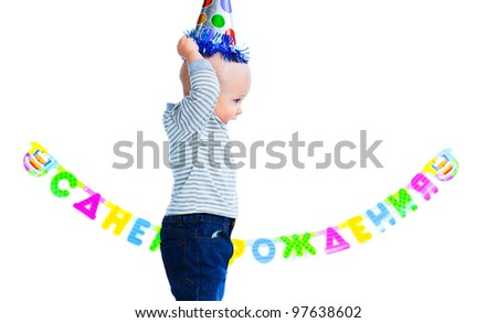 Cute funny little boy in first birthday with colored balloons. In the studio - stock photo