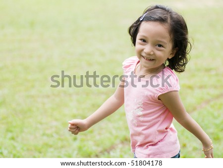cute girl smiling - stock photo