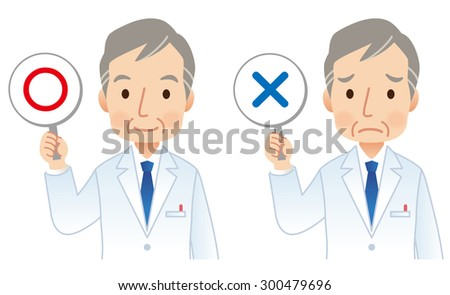 "Cute senior male doctor ""OK and NO"""