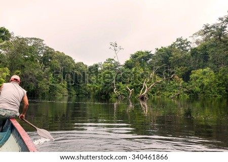Cuyabeno Wildlife Reserve, One Of The Areas With The Highest Biodiversity On Earth And Is Located In The Sucumbios Province, In The Ecuadorian Part Of The Amazon Rainforest - stock photo