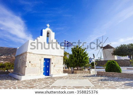 Cycladic church with greek flag, Paros island, Greece