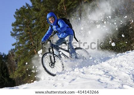 mountainbike snow winter extreme - photo #13