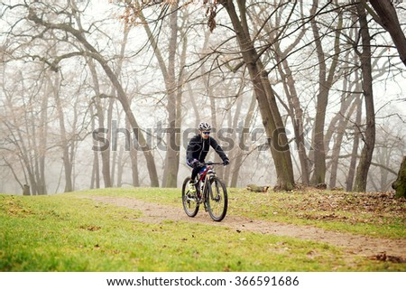 Cyclists at off road training.  - stock photo